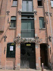 Korsakov club in Amsterdam