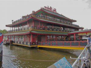 Chines Sea Palace restaurant