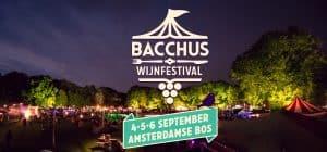 Wine festival amsterdam